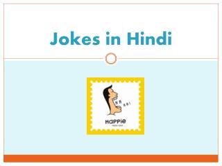 Jokes in Hindi - Bechara Pati kya kare