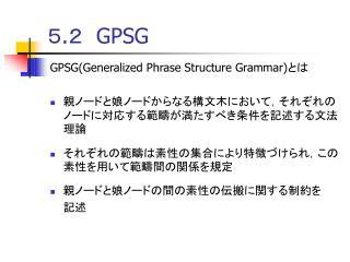 5.2  GPSG