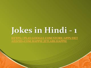Jokes in Hindi - 1