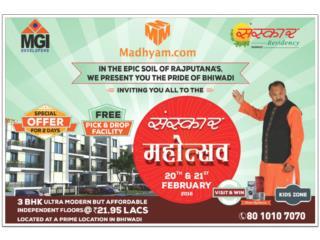 Madhyam's Sanskar Mahotsav on 20 & 21 February