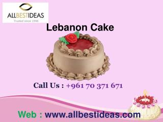 Send your wishes to your friends in Lebanon with a cake