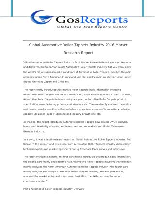 Global Automotive Roller Tappets Industry 2016 Market Research Report