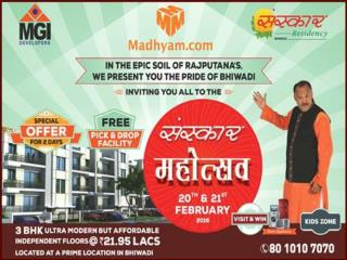 Property Carnival in Bhiwadi : 20 & 21 February