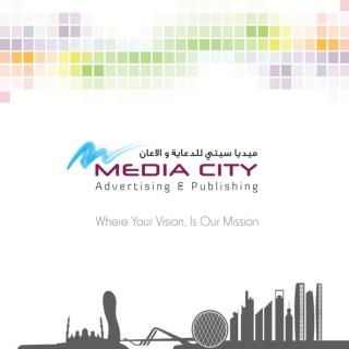 Media City Advertising & Publishing Company Profile 2016