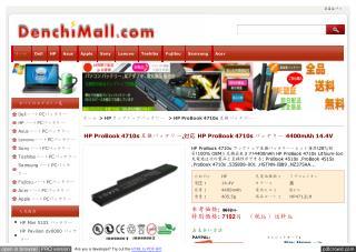 http://www.denchimall.com/hp-probook-4710s.html