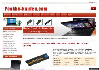 http://www.pcakku-kaufen.com/lenovo-thinkpad-t520i-laptop-akku.html