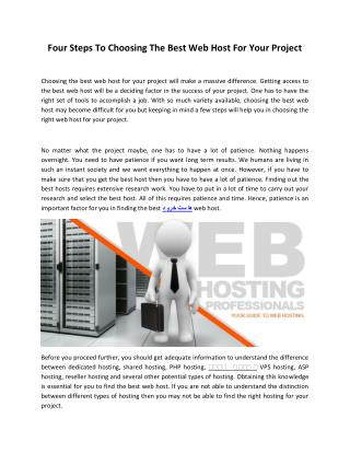 Four Steps To Choosing The Best Web Host For Your Project