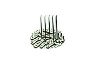 Makkah hotels online booking