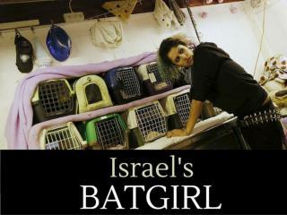 Israel's batgirl