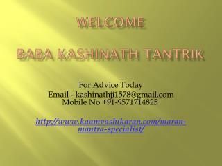 Maran Mantra Specialist,  91-9571714825