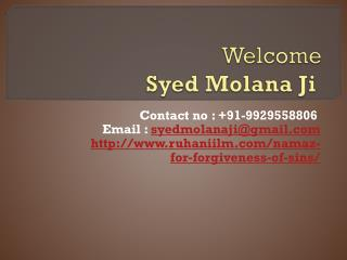 Namaz For Forgiveness Of Sins   91-9929558806