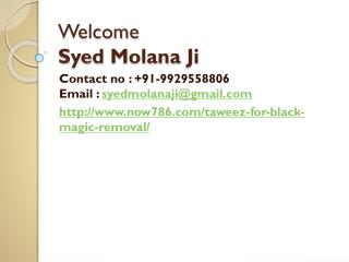 Taweez For Black Magic Removal   91-9929558806