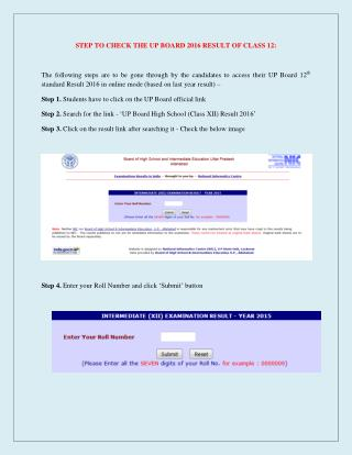 Step to check the UP Board 2016 Result of Class 12