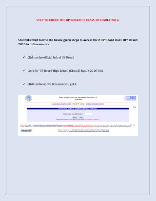 Step to check the up board of class 10 result 2016