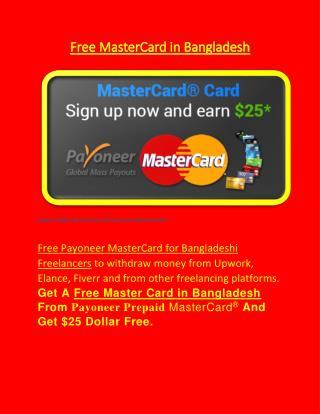 Free MasterCard in Bangladesh