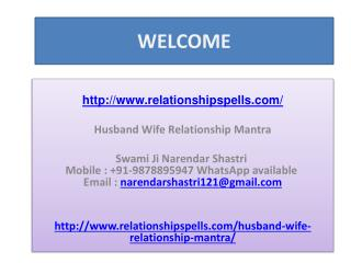 Husband Wife Relationship Mantra