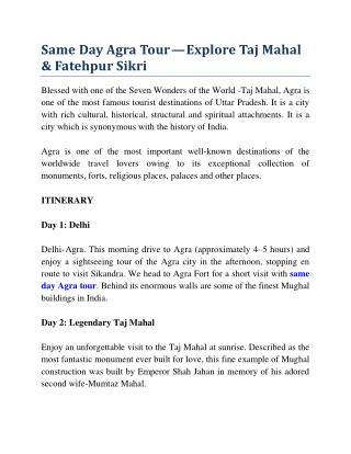 Same Day Agra Tour?�?Explore Taj Mahal & Fatehpur Sikri