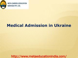 Admission in Ukraine