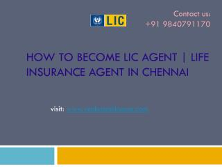 How to become LIC agent | life insurance agent in chennai