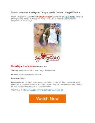 Watch Hrudaya Kaaleyam Movie online | YuppTV India