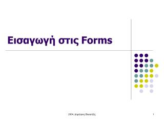 sa st Forms