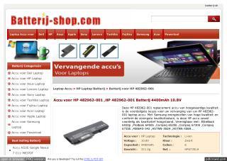 Accu voor HP 482962-001