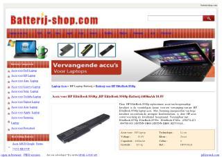 Accu voor HP EliteBook 8540p