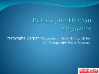 Pratiyogit Darpan Magazine English April 2016