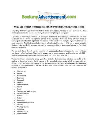 Advertisement in Newspaper | Newspaper Advertising | Ad in newspaper