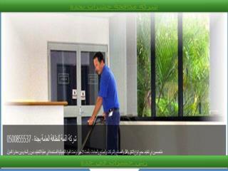 رش حشرات في جدة