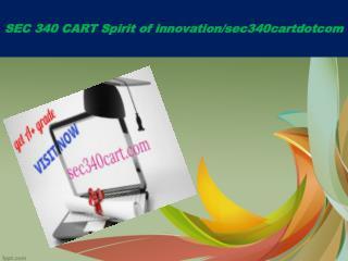 SEC 340 CART Spirit of innovation/sec340cartdotcom