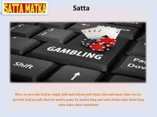 Satta Game provider | Simple Satta