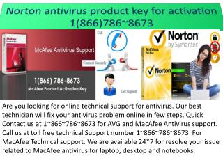 antivirus product key activation 1(866)786~8673