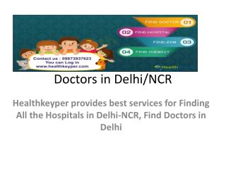 Find Hospitals, Doctors, Diagnostic