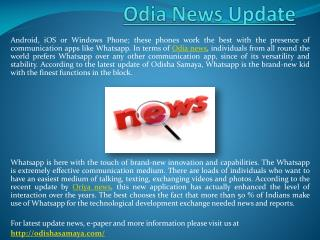 Odia News Today