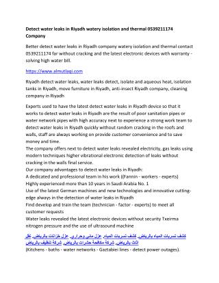 Detect water leaks in Riyadh watery isolation and thermal 0539211174 Company