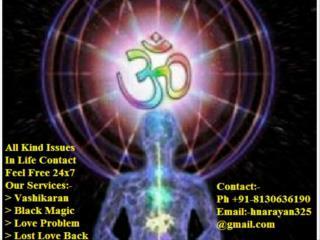 Love (((((Vashikaran))))) Mantra Astro  91-8130636190