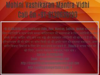 /////Love///// Vashikaran Vidhi For Marriages  91-8130636190 ..