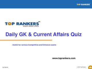 GK Quiz Questions With Answers in Hindi - Current Affairs Quiz Hindi