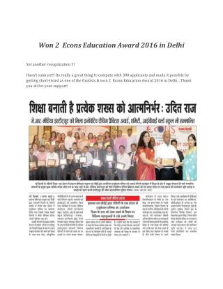 Won 2  Econs Education Award 2016 in Delhi