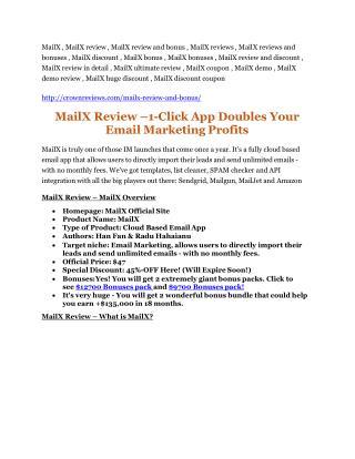 MailX Review - MailX  100 bonus items
