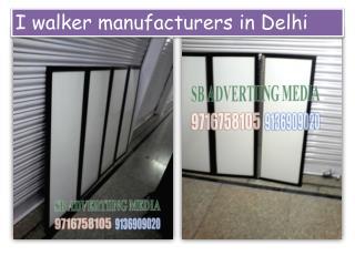 iwalker manufacturer in Delhi,9971716221