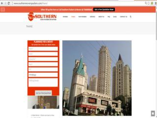 Southern Cargo Packers and Movers in Thane - For Moving Your Goods Safely Through Leading