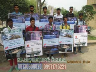 human bannar activity delhi NCR ,9971716221