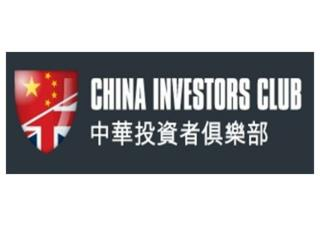Looking for eligible Chinese investment in UK?