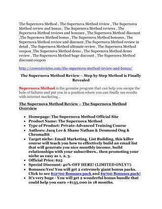 The Supernova Method review and (free) The Supernova Method $24,700 bonus