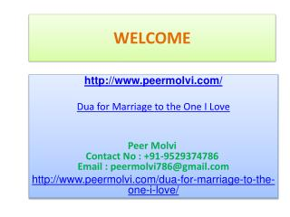 Dua for Marriage to the One I Love--- 91-9529374786