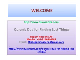 Quranic Dua for Finding Lost Things--- 91-8146846489