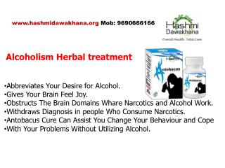 Antobacus Capsule Treatment of Alcohol Products.
