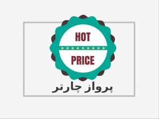"""<a href=""""http://www.eligasht.com"""">تور دبی</a>"""